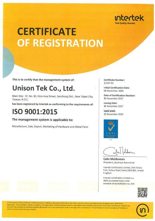 unisontek ISO certificate